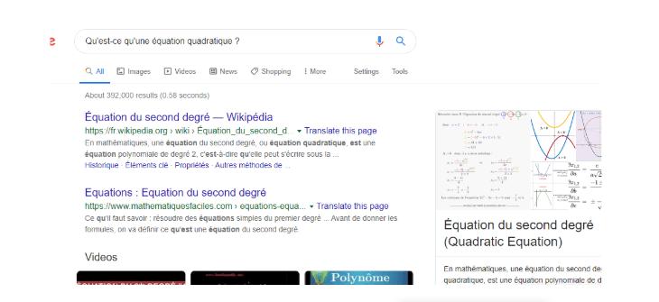 Qu'est-ce qu'une équation quadratique ?